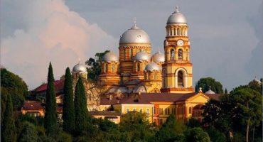 Ново-афонский монастырь Абхазия